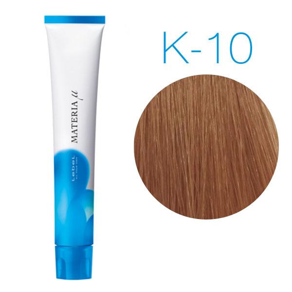 Lebel Materia Lifer K-10 (яркий блондин медный) -Тонирующая краска для волос