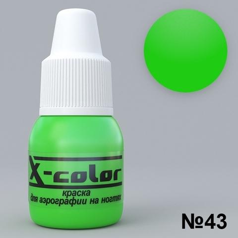Краска для аэрографии - №43 Яблоко 5мл