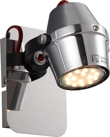 INL-9382W-01 Chrome