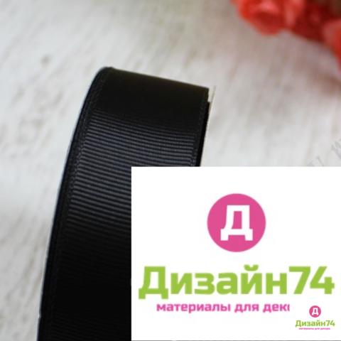 Лента репсовая 2,5см (черный  №39)