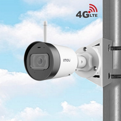 Уличная 4G/LTE камера с креплением на столб