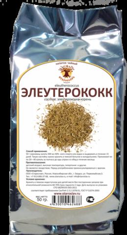 Элеутерококк (корень, 50гр.) (Старослав)