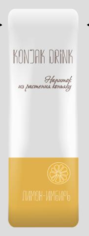 Напиток из растения коньяку со вкусом  ЛИМОН+ИМБИРЬ 13,3  гр