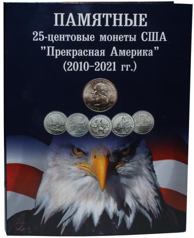 """Альбом для монет США 25 центов серии """"Прекрасная Америка"""" (картонный)"""