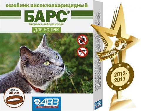 БАРС ОШЕЙНИК ИНСЕКТОАКАРИЦИДНЫЙ ДЛЯ КОШЕК 1шт