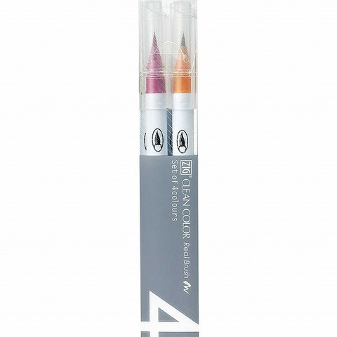 Набор акварельных маркеров ZIG Clean Color Real Brush- 4 шт.