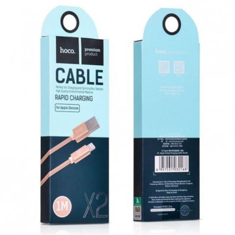 Купить кабель Lightning Hoco X2 Knitted