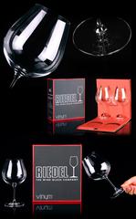 Набор из 2 бокалов для красного вина Riedel, «Burgundy», 700 ml, фото 2