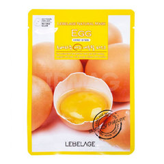 Lebelage Egg Natural Mask - Тканевая маска для лица с экстрактом яйца