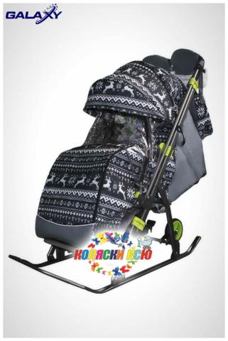 Санки коляска GALAXY KIDS 3-1 «скандинавия - полярная ночь»