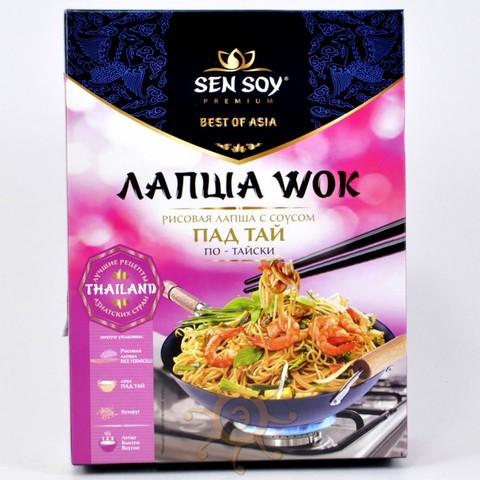 WOK по-тайски (лапша рисовая с соусом PAD THAI и кунжутом) Sen Soy, 235г