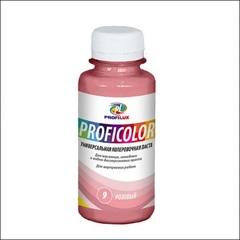 Профилюкс Краситель PROFICOLOR универсальный № 09, (розовый)