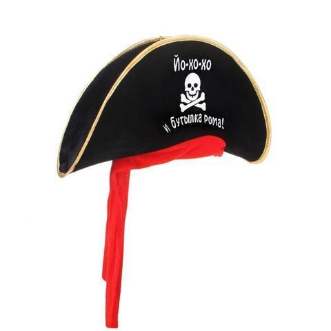 Купить пиратскую шляпу - Магазин