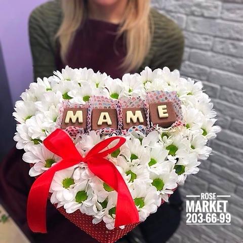 Цветы и шоколадные буквы «Маме» #1823