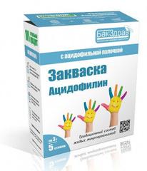 Бакздрав закваска ацидофилин 3 г