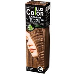 Бальзам оттеночный для волос ТОН 06 русый (туба 100 мл) COLOR LUX