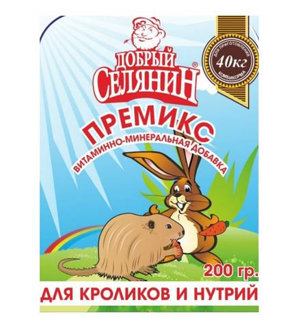 Премикс для кроликов и нутрий Добрый Селянин 200 г