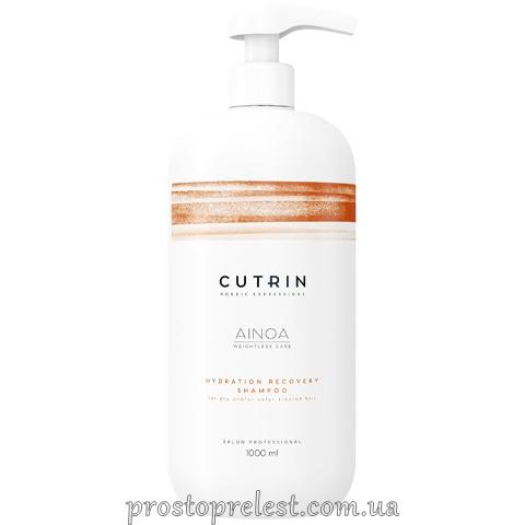 Cutrin Ainoa Hydration Recovery Shampoo - Шампунь для увлажнения и восстановления волос 1000