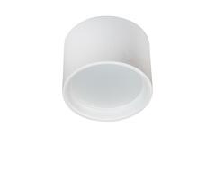 светильник точечный SD011-SMD4-15W