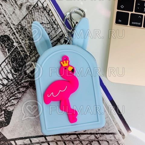 Детская силиконовая ключница-монетница-брелок с ушами зайца Фламинго (цвет: голубой)