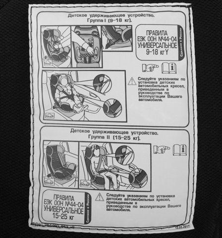 Автокресло Mr Sandman Venice 0/1/2 (0-25 кг)