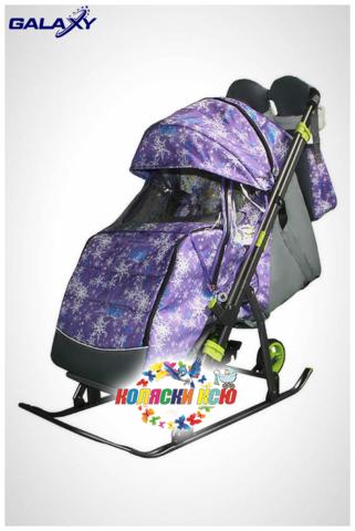 Санки коляска GALAXY KIDS 3-1 «ёлки на фиолетовом»
