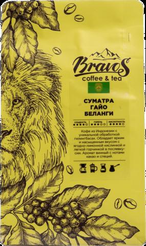 Зеленый кофе Суматра Гайо Беланги