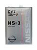 Nissan NS-3 CVT Fluid 4л