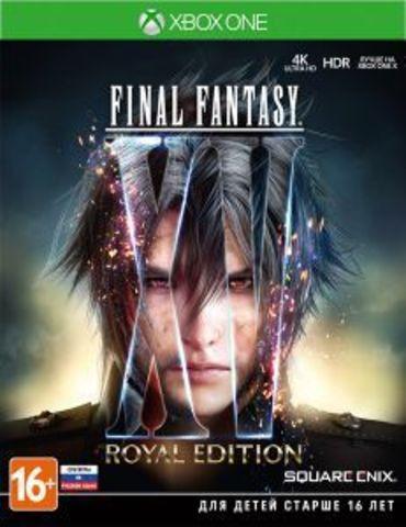 Xbox One Final Fantasy XV. Royal Edition (русские субтитры)
