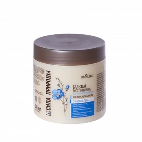 Белита Сила природы Бальзам-восстановление с маслом льна для поврежденных волос с антистатическим эффектом 380мл