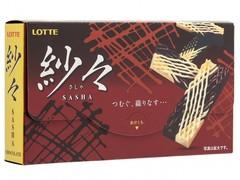 Шоколад Sasha комбинированный молочный, белый 15 шт., Lotte, 69 гр.