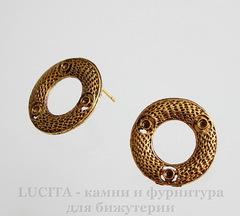 Пуссеты - гвоздики круглые 24 мм (цвет - античное золото)(без заглушек),пара