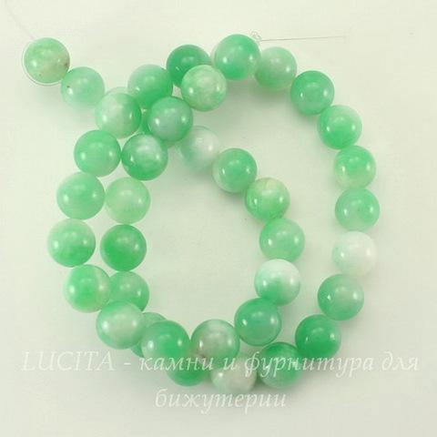 Бусина Жадеит Малайский (тониров), шарик, цвет - бледный зеленый, 10 мм, нить