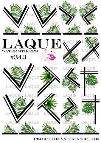 LAQUE Слайдер дизайн #343