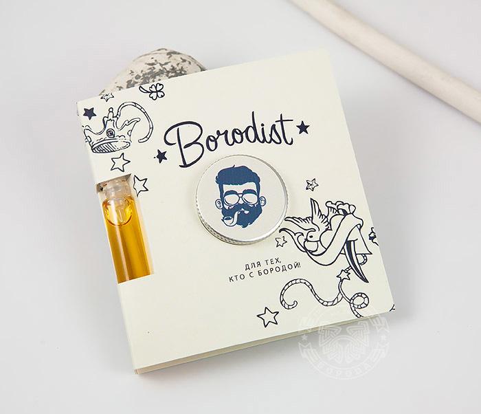 RAZ234 Пробный набор для ухода за бородой от «Borodist» масло и бальзам фото 02