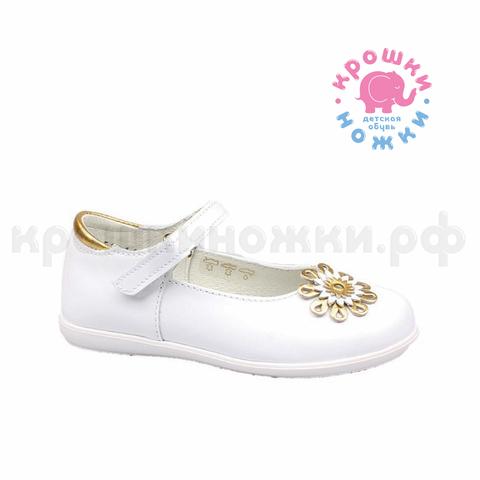 Туфли белое золото,  Котофей (ТК Луч)