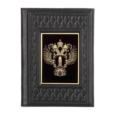 Обложка для паспорта «Прокуратура»