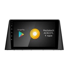 Штатная магнитола на Android 8.1 для Peugeot 308 Roximo S10 RS-2903