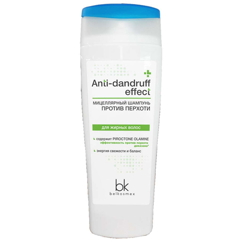BelKosmex Anti–dandruff effect Мицеллярный шампунь против перхоти для жирных волос 200г