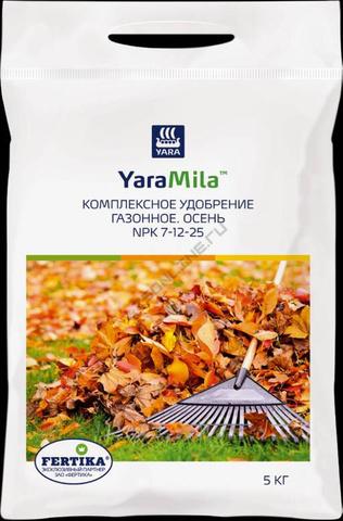 Удобрение Fertika YaraMila Газонное Осень 5кг