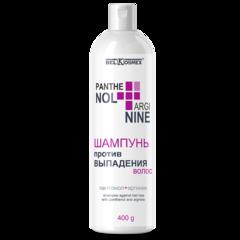 Шампунь против выпадения волос Panthenol+Arginine  400г