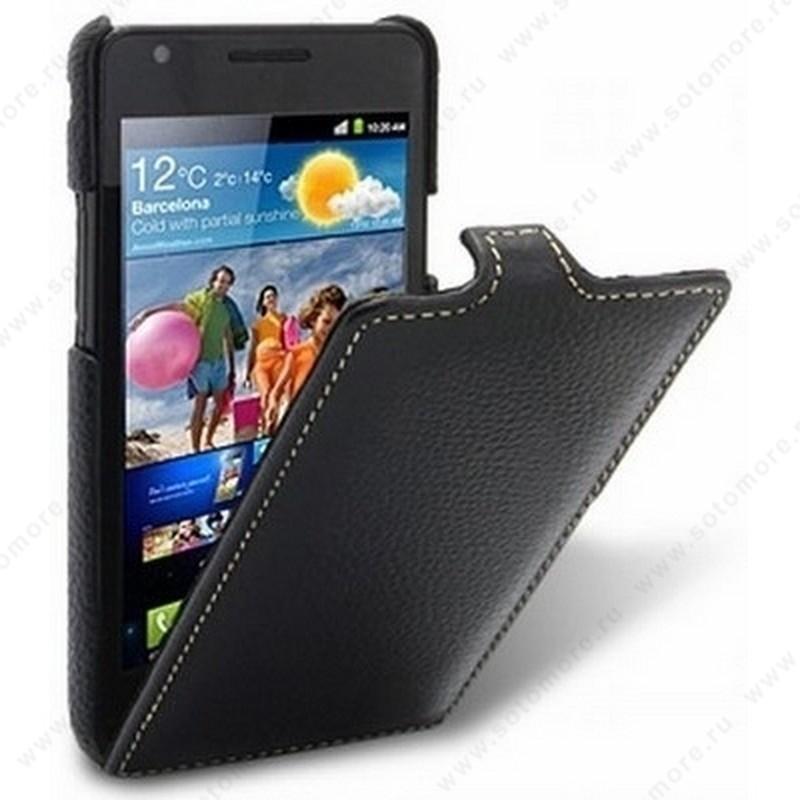 Чехол-флип Melkco для Samsung Galaxy S2 i9100 Leather Case Jacka Type (Black LC)