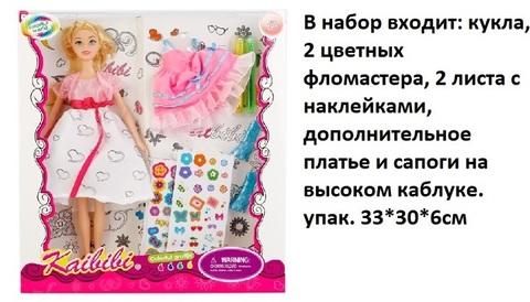 Кукла ZY752593 с одеждой (СБ)
