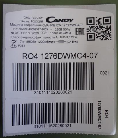 Узкая стиральная машина Candy RapidO RO4 1276DWMC4-07