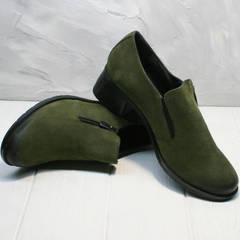 Женские туфли на толстом каблуке 5 см демисезонные Miss Rozella 503-08 Khaki.