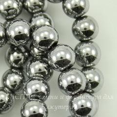 Бусина Гематит (искусств), шарик, цвет - серебро, 4 мм, нить