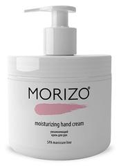 Увлажняющий крем для рук, Morizo