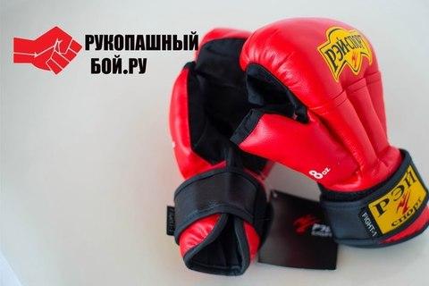 Перчатки для рукопашного боя Fight-1