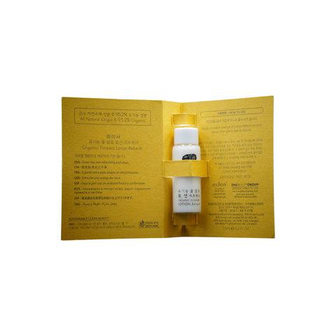 Лосьон на основе цветочных ферментов Освежающий 7,5 мл | Whamisa