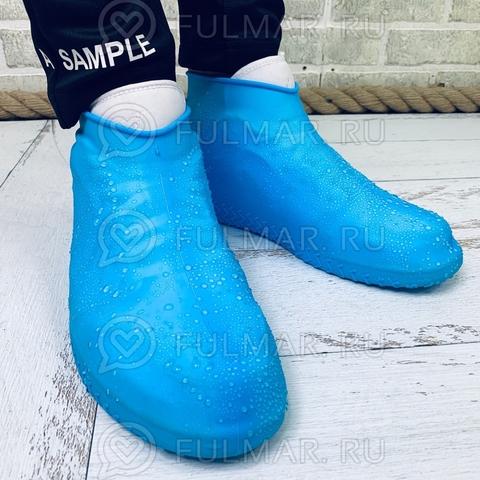 Дождевики для обуви силиконовые антискользящие от дождя и грязи многоразовые Голубые